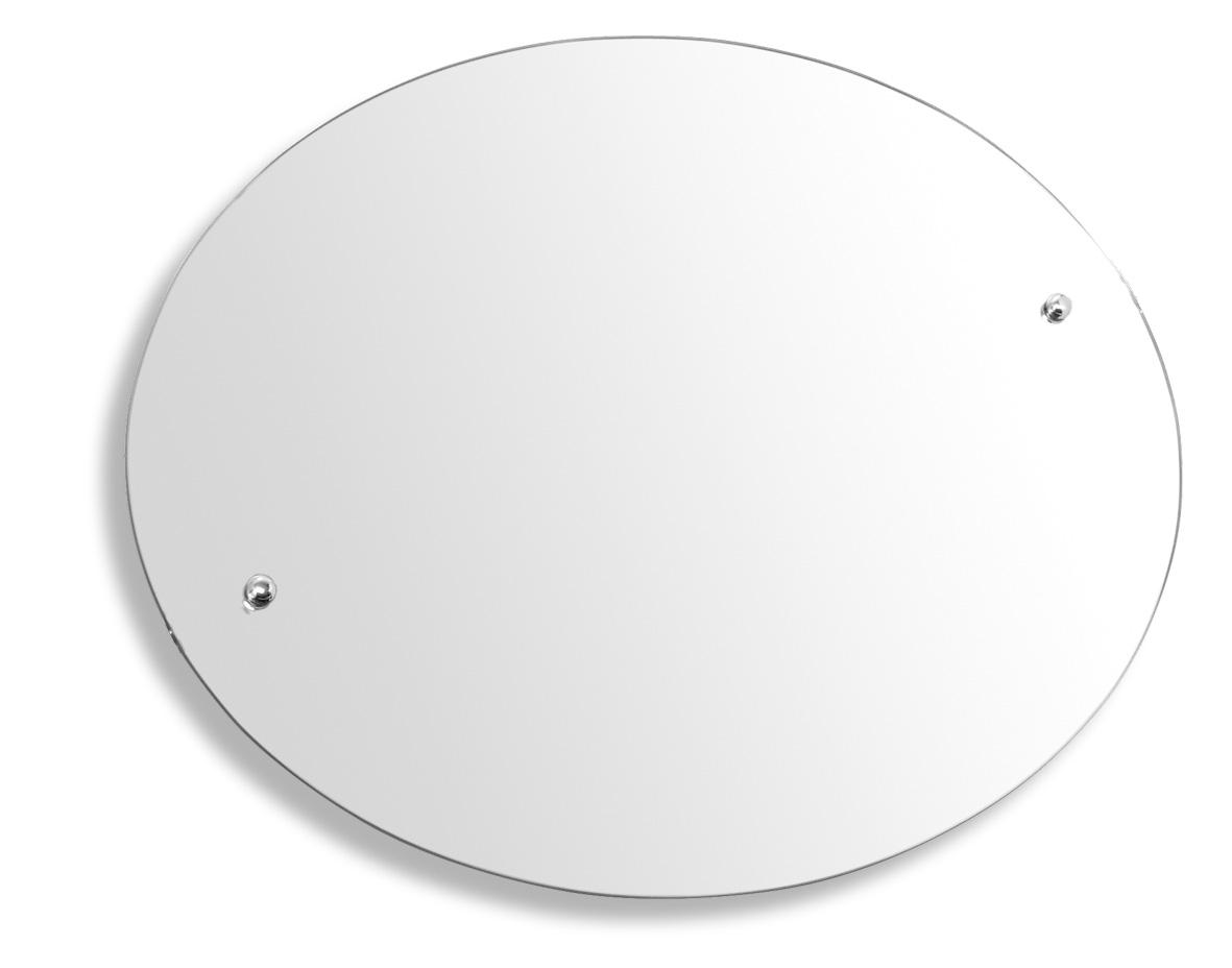 NOVASERVIS - Zrkadlo s výklopným držiakom guľaté 60 cm  Metalia 3 satino (6315,9)