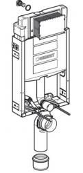 AKCE/SET/GEBERIT - Kombifix KOMBIFIX ECO pro závěsné WC, nádržka UP 320 bez Ovládací desky + WC OPOCZNO URBAN HARMONY CLEANON + SEDÁTKO (110.302.00.5 HA1), fotografie 4/10