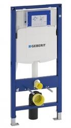 AKCE/SET/GEBERIT - SET Duofix pre závesné WC 111.300.00.5 bez ovládavý dosky + WC ARES + SEDENIE (111.300.00.5 AR1), fotografie 14/8