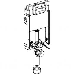 AKCE/SET/GEBERIT - SET KOMBIFIXBasic vrátane ovládacieho tlačidla DELTA 21 MAT pre závesné WC CERSANIT CLEANON CARINA + SEDADLO (110.100.00.1 21MA CA2), fotografie 2/11