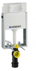 AKCE/SET/GEBERIT - SET KOMBIFIXBasic vrátane ovládacieho tlačidla DELTA 50 CR pre závesné WC TESI RIMLESS (110.100.00.1 50CR TE2), fotografie 12/11