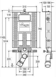 AKCE/SET/VIEGA - SET MONO modul WC čelné ovládanie + ovládacie tlačidlo BIELE + WC CERSANIT ARTECO CLEAN ON + SEDADLO (V606732BI AT1), fotografie 16/8