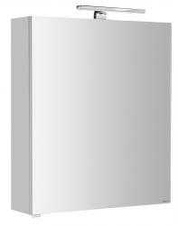SAPHO - RIWA galérka s LED osvetlením, 60x70x17cm, biela (RW062)
