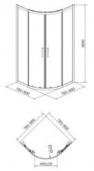 Sprchovací kút BASIC štvrťkruh 80x185, posuv, číre sklo (S158-003), fotografie 4/2
