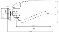 NOVASERVIS - Drezová batéria bez ramena 100 mm Titania Iris chróm (92074/1,0), fotografie 4/2