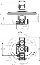 NOVASERVIS - Podomietkový termostat Aquamat chróm (2651,0), fotografie 4/2
