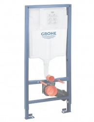 GROHE - Rapid SL Rapid SL na závesné WC (38528001)