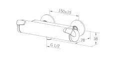 HANSA - Fit Termostatická sprchová batéria, chróm (65140101), fotografie 2/2