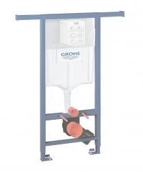 GROHE - Rapid SL Rapid SL na závesné WC (38588001)