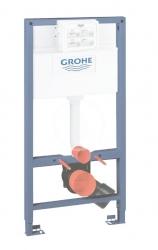 GROHE - Rapid SL Rapid SL na závesné WC (38525001)