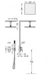 TRES - Podomietková sprchová jednopáková set s uzáverom a reguláciou prietoku, vrátane telesa (21118080KM), fotografie 2/1