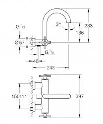 GROHE - Atrio Vaňová batéria, chróm (25010003), fotografie 2/2