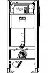 VIEGA Presvista modul DRY pre WC vrátane tlačidla Style 20 bielej + WC JIKA TIGO + SEDADLO duraplastu RÝCHLOUPÍNACIE (V771973 STYLE20BI TI1), fotografie 22/13