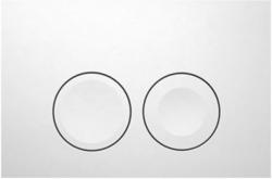 GEBERIT DuofixBasic s bielym tlačidlom DELTA21 + WC JIKA TIGO + SEDADLO duraplastu SLOWCLOSE (458.103.00.1 21BI TI2), fotografie 12/14