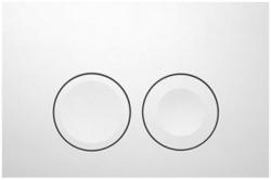GEBERIT DuofixBasic s bielym tlačidlom DELTA21 + WC JIKA TIGO + SEDADLO duraplastu (458.103.00.1 21BI TI3), fotografie 26/14
