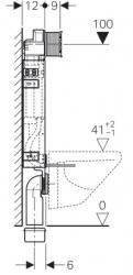 GEBERIT KOMBIFIX ECO, nádržka UP 320 bez ovládacej dosky + WC JIKA PURE + SEDADLO duraplast (110.302.00.5 PU1), fotografie 8/16