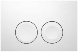 GEBERIT DuofixBasic s bielym tlačidlom DELTA21 + WC JIKA PURE + SEDADLO duraplast (458.103.00.1 21BI PU1), fotografie 26/16