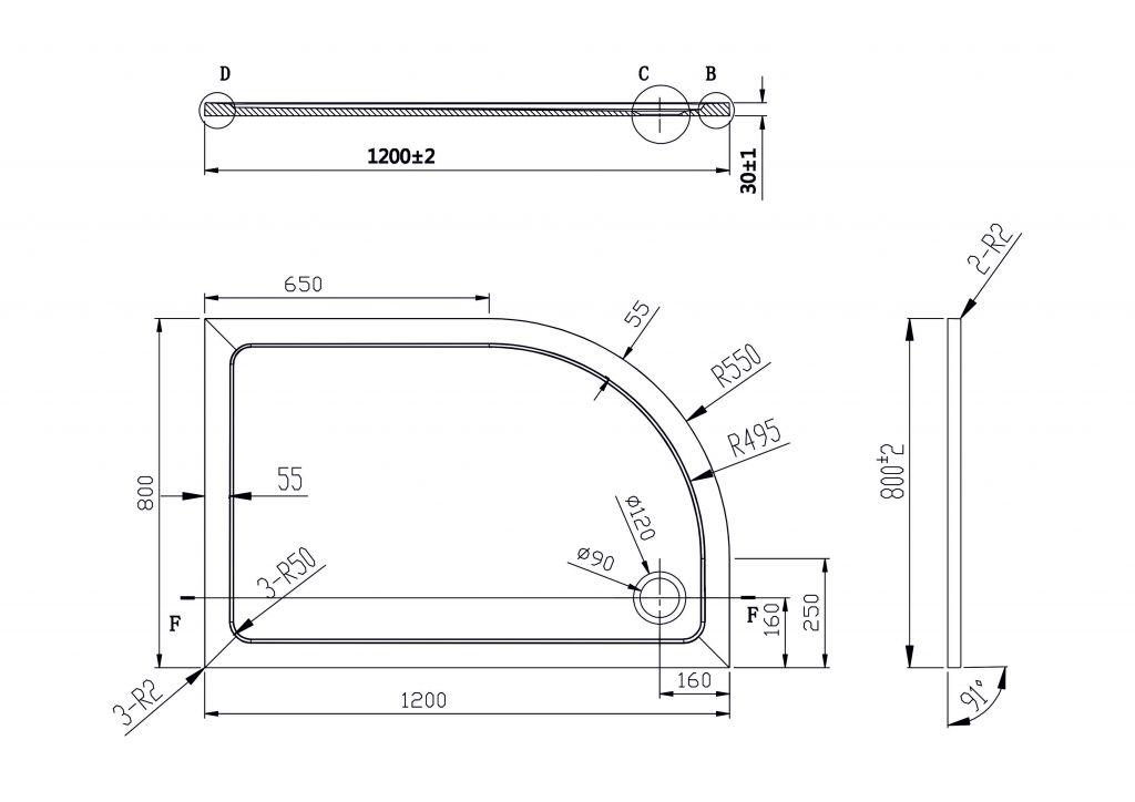 HOPA - asymetrická štvrťkruhová sprchová vanička VENETS - Rozmer A - 120 cm, Rozmer B - 80 cm, Spôsob prevedenia - Pravá (VANKASCTVR8012P)