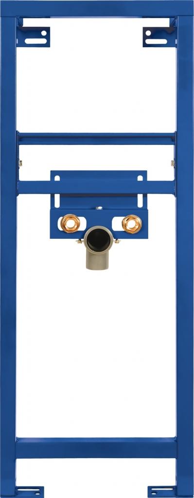 CERSANIT - Systém pro umyvadlo (K97-063)