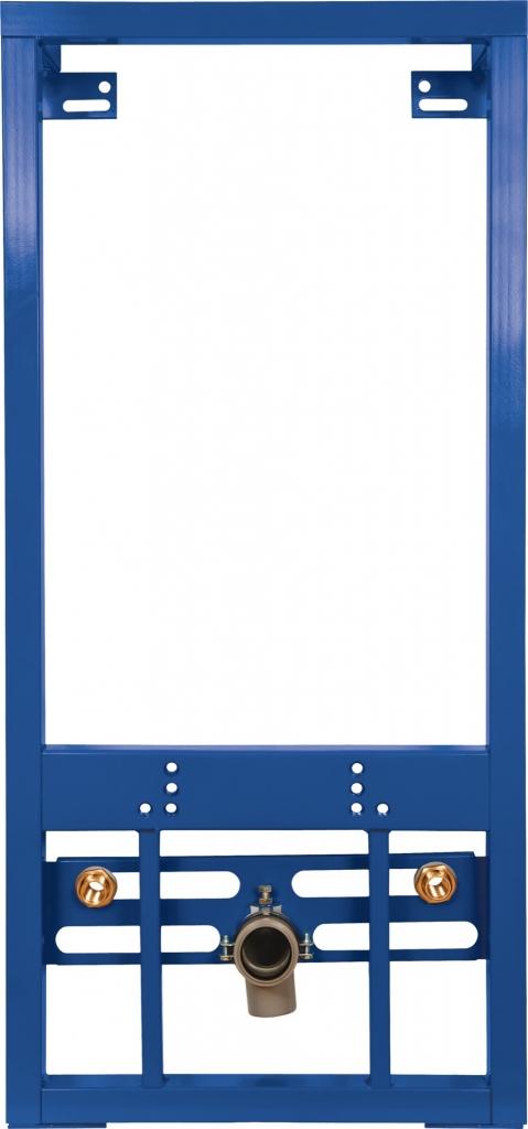CERSANIT - Systém pro bidety (K97-065)