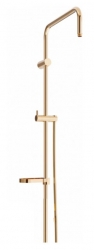 MEXEN - Sprchová souprava X, hladká hadica 150cm, mydelnička, ružové zlato (79391-60)